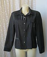 Жакет женский куртка джинс бренд Labande a Nana р.52