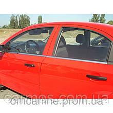 Молдинг стекла (оконтовка окна) Chevrolet Lacetti (шевроле лачетти), 6 шт. нерж.