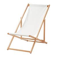 MYSINGSÖ   Пляжный стул, складной белый