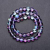 Бусины Опаловое стекло Фиолетовое на нитке d-8мм L-38см