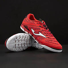 Футзалки Joma SUPER REGATE SREGW.806.IN (Оригинал)