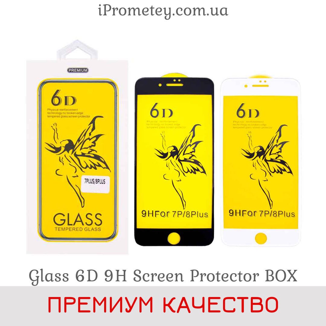Захисне скло Glass™ 6D 9H на Айфон 7 Plus для iPhone 8 Plus Оригінал box