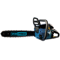Бензопила Ижмаш БП-450Б 2 шины + 2 цепи. Бензопила Ижмаш