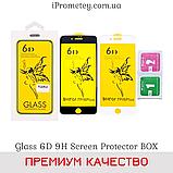Захисне скло Glass™ 6D 9H на Айфон 7 Plus для iPhone 8 Plus Оригінал box, фото 2