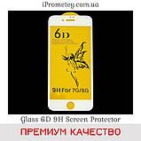 Захисне скло Glass™ 6D 9H на Айфон 7 Plus для iPhone 8 Plus Оригінал box, фото 5