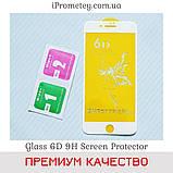 Захисне скло Glass™ 6D 9H на Айфон 7 Plus для iPhone 8 Plus Оригінал box, фото 6