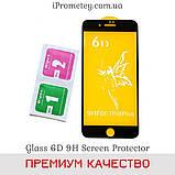Захисне скло Glass™ 6D 9H на Айфон 7 Plus для iPhone 8 Plus Оригінал box, фото 4