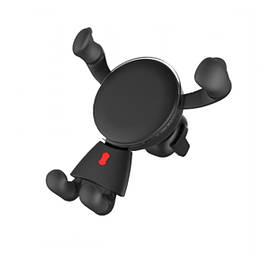 Автомобильное беспроводное зарядное устройство  Adronix HT-С3 Black