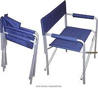 Кресло туристическое складное. СНО-123, фото 1