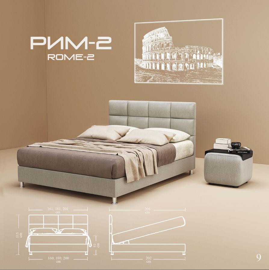 Ліжко РИМ - 2 Глейд (ДСП) GreenSofa