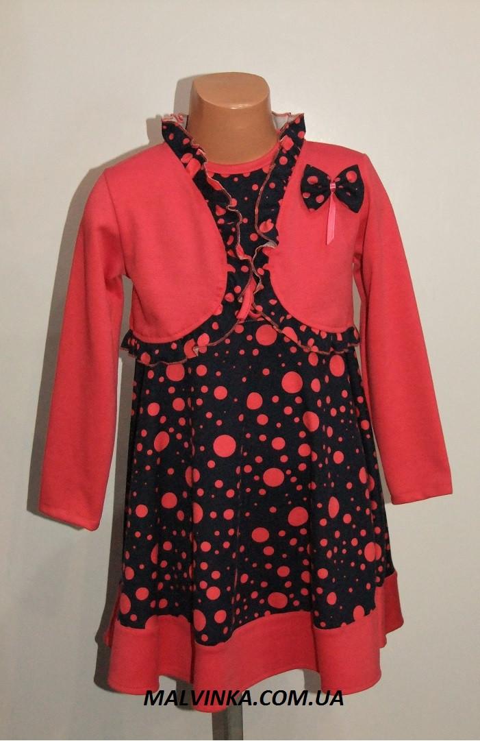 Платье+болеро на девочку трикотажное 92,122 р арт 9558