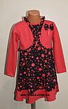 Платье+болеро на девочку трикотажное 92,122 р арт 9558, фото 2