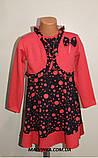 Платье+болеро на девочку трикотажное 92,122 р арт 9558, фото 3