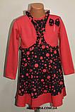 Платье+болеро на девочку трикотажное 92,122 р арт 9558, фото 4