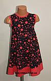 Платье+болеро на девочку трикотажное 92,122 р арт 9558, фото 5