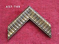 Багет пластиковый мягкого бронзового оттенка для оформления живописи. Рамы для зеркал, постеров
