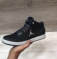Синие  кроссовки в стиле Jordan натуральная кожа