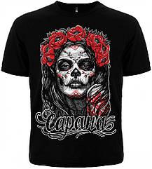 Черная футболка Сарана - Muerte (black), Размер S