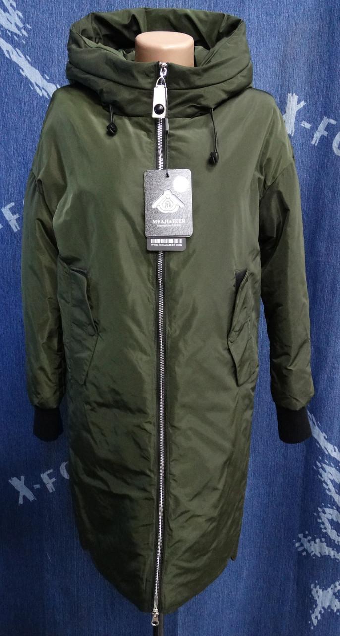 362399cff73 Куртка женская длинная Meajiateer - Интернет-магазин «Авантаж» в Краматорске