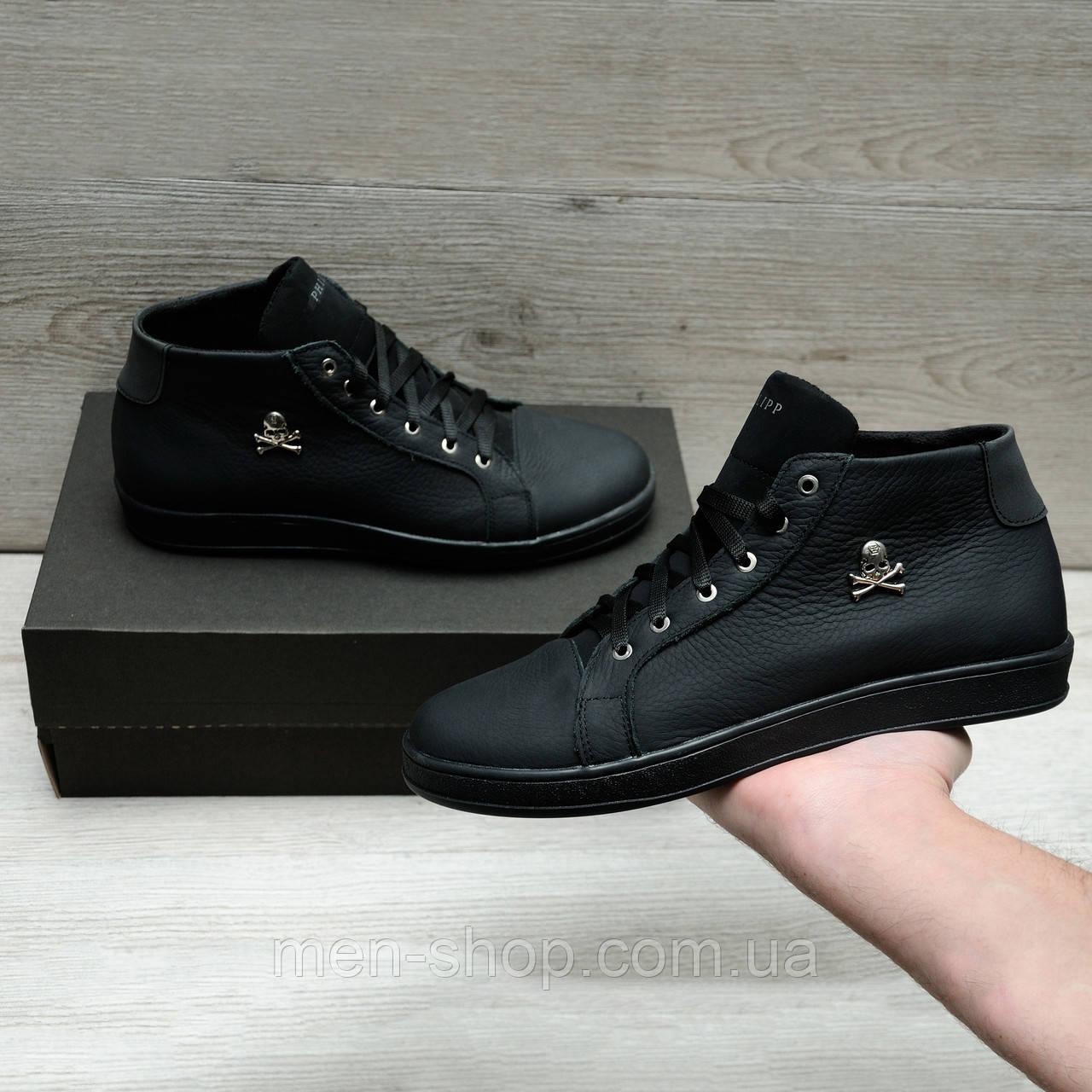 Крутые ботинки  в стиле Philipp Plein натуральная кожа
