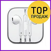 Наушники EarPods Apple белые   Проводные наушники и гарнитура.