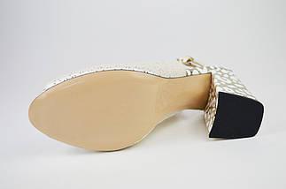 Босоножки бежевые кожаные Guero 09569, фото 3