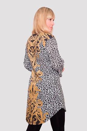 Літній халат жіночий, фото 2