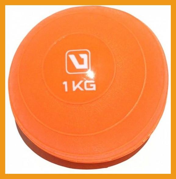 Медбол (медицинский мяч) мягкий набивной LiveUp SOFT WEIGHT BALL 1 кг