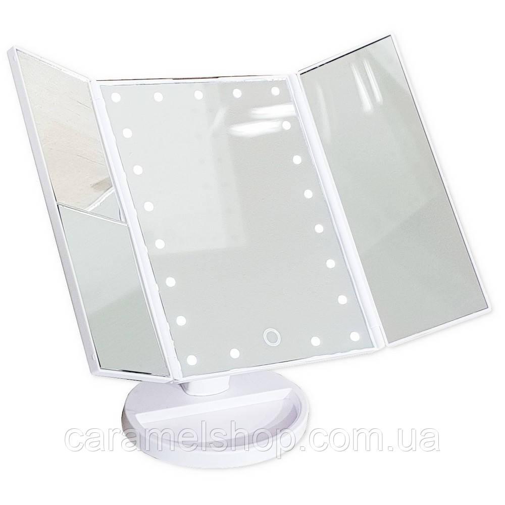 Зеркало косметическое с LED-подсветкой Superstar Magnifying Mirror для макияжа цвет БЕЛЫЙ
