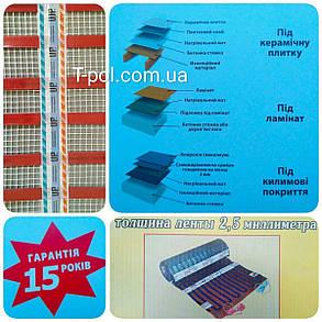 Ленточный теплый пол cтн нагревательный мат up 2,8 м2 под плитку или под ламинат размер 0,5м*5,5м, фото 2