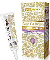 Крем от морщин в области глаз Gold Collagen