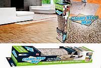 Коврики придверные от грязи Clean Step Mat