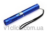 Синий лазер 10000 мВт, фото 1