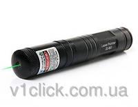 Лазерна указка YL-Laser 303 1000mw, фото 1