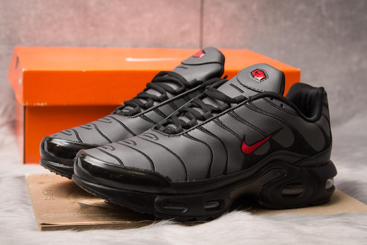 Кроссовки мужские Nike Tn Air, серые (15292) размеры в наличии ►(нет на складе)