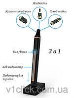 Электронная сигарета icig 3в1(сухой табак, курительный воск, жидкость для заправки сигарет)