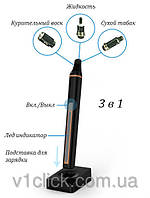 Електронна сигарета icig 3в1(сухий тютюн, курильний віск, рідина для заправки сигарет), фото 1