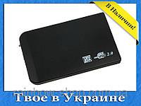 "Внешний карман корпус USB 2.0 HDD SATA 2,5"""