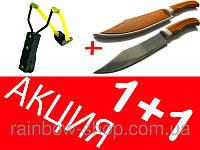 50-130м Рогатка,снасть для прикормки+нож в чехле!