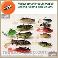 Набор силиконовых Рыбок с крючком Legend Fishing, фото 1