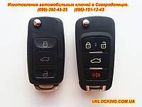Автомобильные ключи  Северодонецк