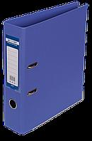 Папка-регистратор Buromax Elite А4 PVC 70 мм фиолетовый