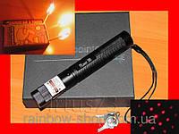 Красный Мощный Лазер указка 306 - поджигает спички