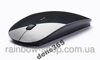 Беспроводная мышка Стиль Apple мышь ультратонкая