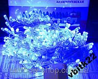 Гирлянда 280 светодиодов силиконовый шнур НЕОН!!!