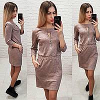 Стильное платье, арт 151, розовый меланж