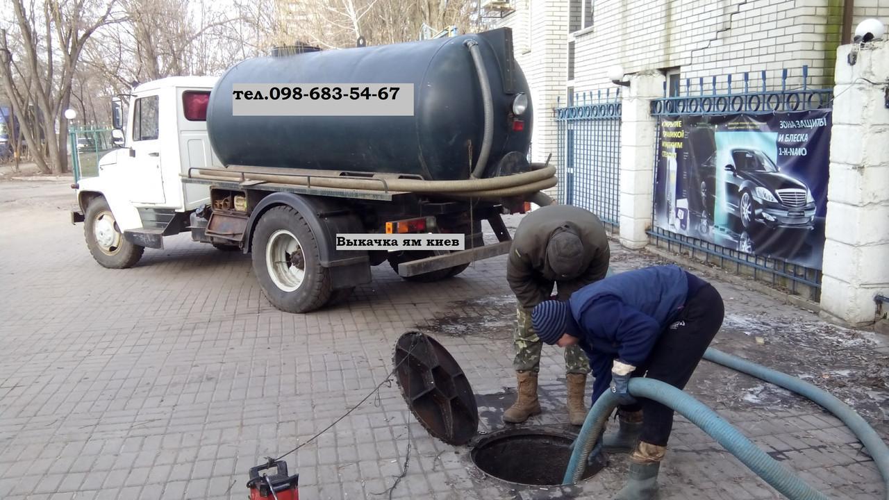 Выкачка выгребных ям,туалетов  Жуляны,Теремки