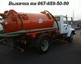 Выкачка выгребных ям,туалетов Лисники, фото 3