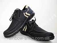 Мужские туфли мокасины! Кач-во100%! Дешевле нет!
