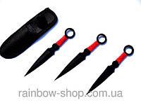 Набор из трех метательных ножей